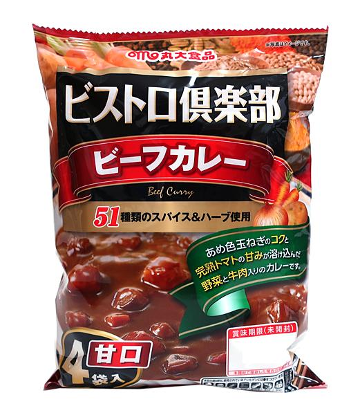 丸大食品 ビストロ倶楽部ビーフカレー甘口4袋【イージャパンモール】
