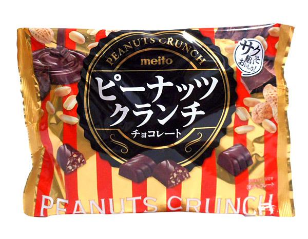 名糖 ピーナッツクランチチョコレート150g【イージャパンモール】