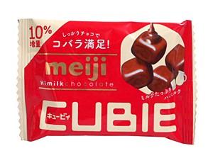 明治 明治ハイミルクチョコレートCUBIE 42g【イージャパンモール】