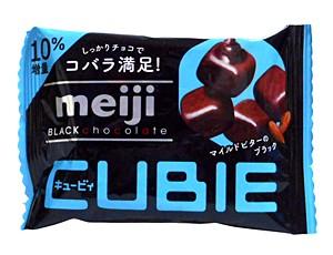 明治 明治ブラックチョコレートCUBIE 42g【イージャパンモール】