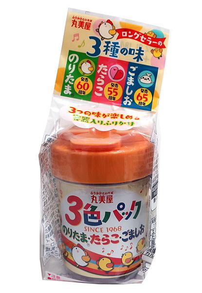 丸美屋 ふりかけ3色パック 56g【イージャパンモール】