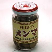 味付メンマ<台湾産本格メンマ> 100g【イージャパンモール】