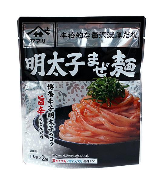 ヤマサ 明太子まぜ麺2食入60g【イージャパンモール】