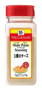 有紀 MC ポテトシーズニング3種のチーズ 310g【イージャパンモール】