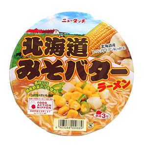 ニュータッチ 北海道みそバターラーメン 113g【イージャパンモール】