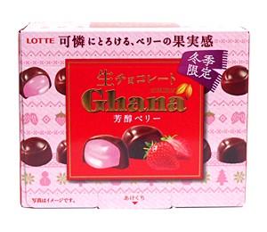 ロッテ ガーナ生チョコレート 芳醇ベリー 64g【イージャパンモール】