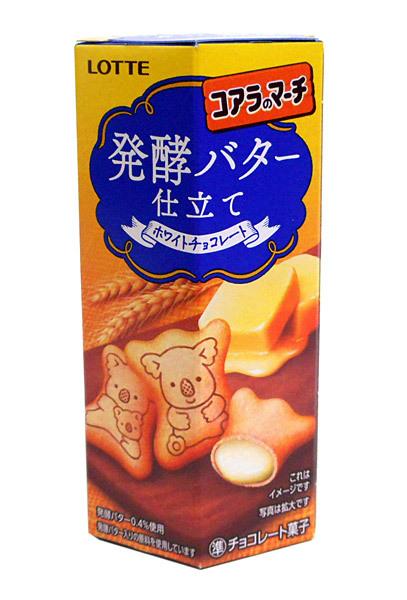 ロッテコアラのマーチ発酵バター仕立て【イージャパンモール】