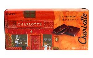 ロッテ シャルロッテ 生チョコレート 12枚入【イージャパンモール】