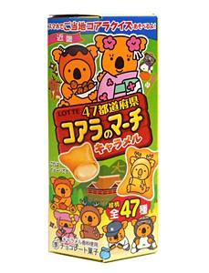 ロッテ コアラのマーチ キャラメル 48g   【イージャパンモール】