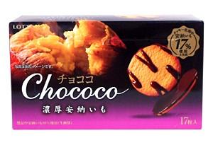 ロッテ チョココ 濃厚安納いも 17枚【イージャパンモール】