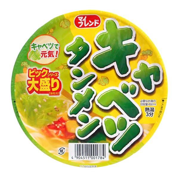 大黒 ビックキャベツタンメン 100g【イージャパンモール】