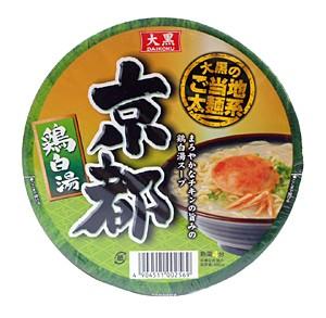 大黒 DAIKOKUご当地太麺系京都鶏白湯 100g【イージャパンモール】