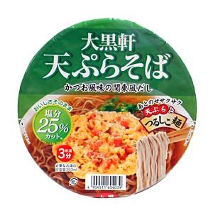 大黒 大黒軒 天ぷら蕎麦 94g【イージャパンモール】