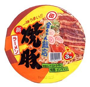 徳島製粉 金ちゃん飯店焼豚 156g【イージャパンモール】
