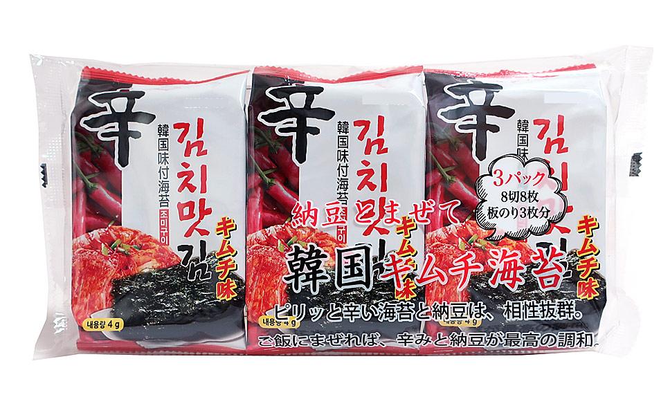 マルホ物産 韓国キムチ味付海苔8切8枚3袋【イージャパンモール】