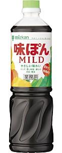ミツカン 味ぽんMILD(マイルド) 1L【イージャパンモール】