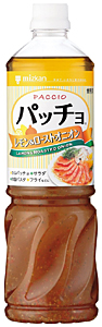 ミツカン パッチョ レモン&ローストオニオン 1L【イージャパンモール】