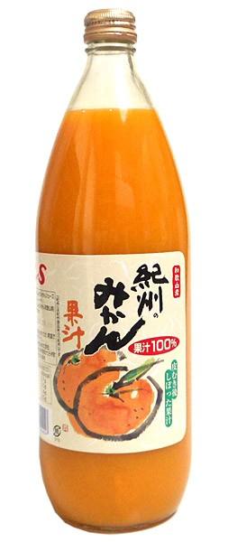 KS うんしゅうみかん100%ジュース 970ml【イージャパンモール】