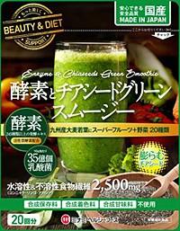 ミナミヘルシーフーズ 酵素とチアシードグリーンスムージー【イージャパンモール】