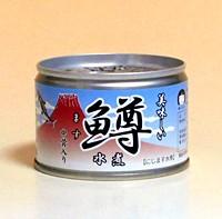 伊藤食品 美味しい 鱒水煮 150g【イージャパンモール】