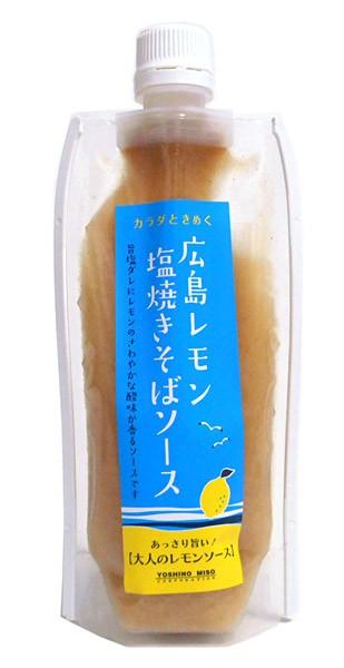 よしの味噌 広島レモン塩焼きそばソース180g【イージャパンモール】