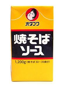 オタフク 焼きそばソース 紙P 1.2Kg【イージャパンモール】