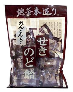井関 せきのど飴 れんこん入 120g【イージャパンモール】