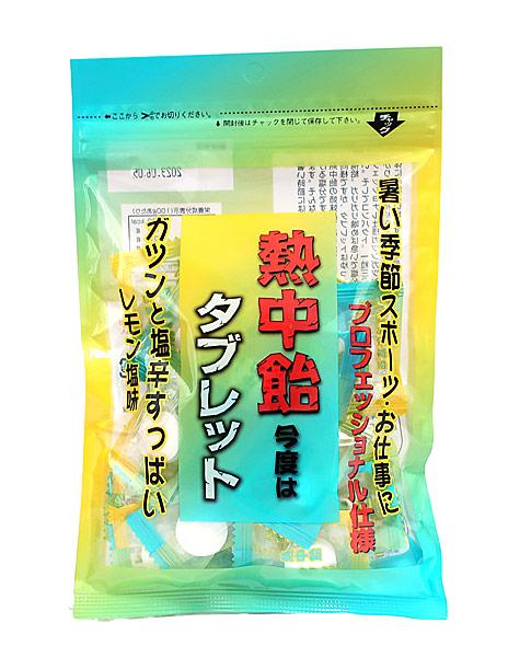 井関 熱中飴タブレット 70g【イージャパンモール】
