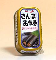 キョクヨ- さんま昆布巻 EOK5A【イージャパンモール】