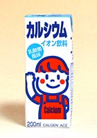 カルゲン製薬 カルゲンエース 200ml紙パック【イージャパンモール】