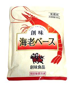 創味 海老ベース (袋) 500g【イージャパンモール】