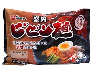 戸田久 盛岡ビビン麺【イージャパンモール】