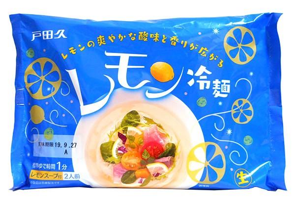 戸田久 レモン冷麺 370g【イージャパンモール】