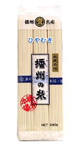 マルツネ 播州の糸 ひやむぎ 240g【イージャパンモール】