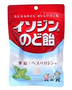 味覚糖 イソジンのど飴 ペパーミント81g【イージャパンモール】