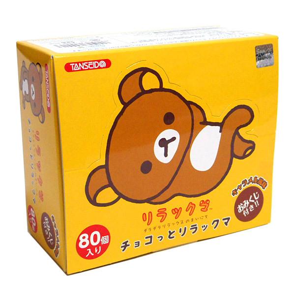 丹生堂 チョコっとリラックマ キャラメル風味80P【イージャパンモール】