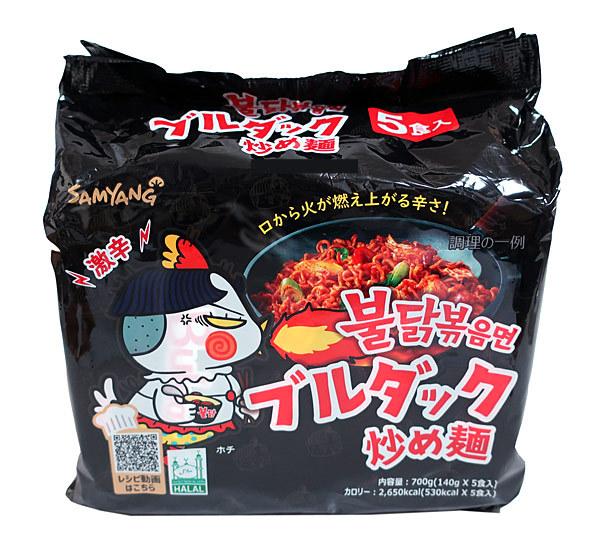 三養 ブルダック炒め麺オリジナル5食【イージャパンモール】