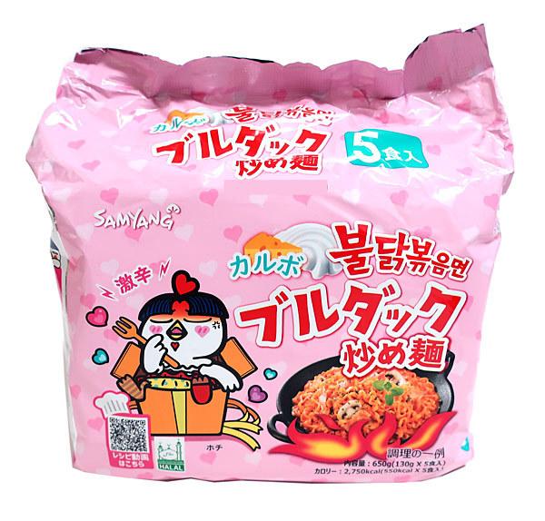 三養 カルボブルダック炒め麺5食【イージャパンモール】
