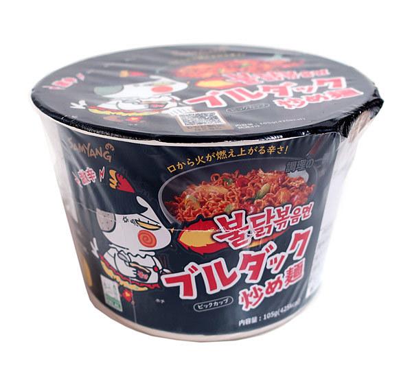 三養 ブルダック炒め麺オリジナルビックカップ105g【イージャパンモール】