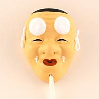 嵯峨面 6号 翁【返品・交換・キャンセル不可】【逸品館】