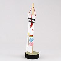 ミニ幟 鯉のぼり【返品・交換・キャンセル不可】【逸品館】