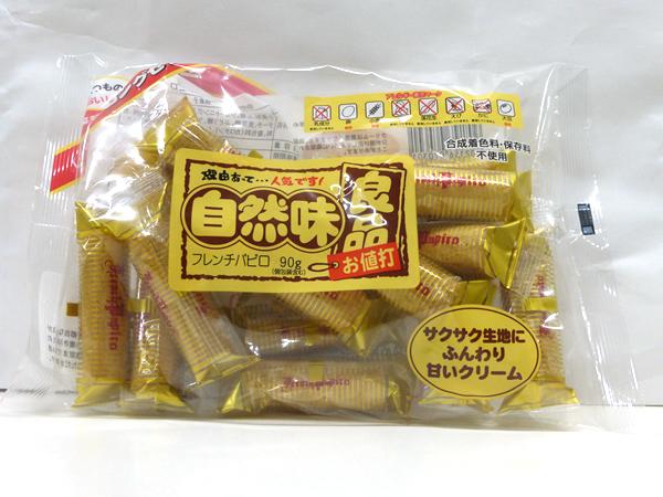 ★まとめ買い★ 七尾製菓 自然味良品 フレンチパピロ 90g ×10個【イージャパンモール】