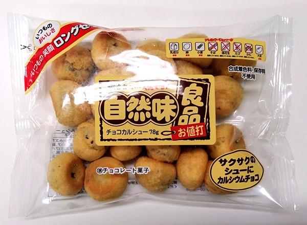 ★まとめ買い★ リスカ 自然味良品 チョコカルシュー 78g ×12個【イージャパンモール】