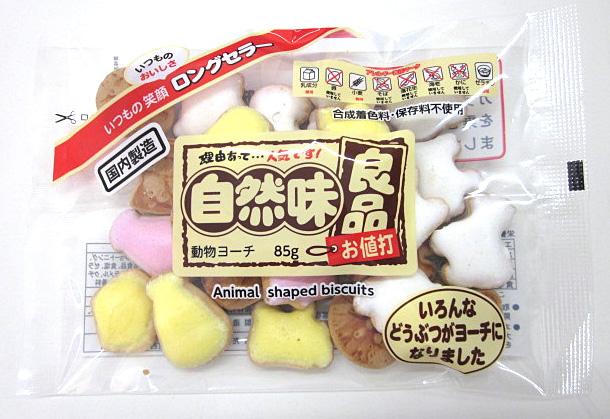 ★まとめ買い★ 志村菓生堂 自然味良品動物ヨーチ 85g ×12個【イージャパンモール】