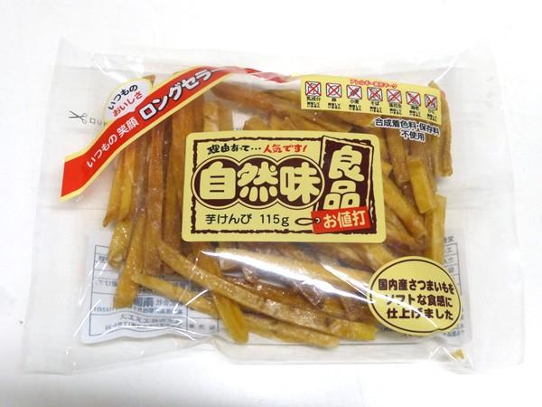 ★まとめ買い★ 南国製菓 自然味良品 芋けんぴ 115g ×16個【イージャパンモール】