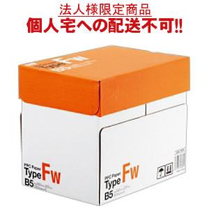【送料無料】【B5サイズ】TANOSEE PPC Paper Type FW B5 500枚×5冊/箱【法人(会社・企業)様限定】【イージャパンモール】