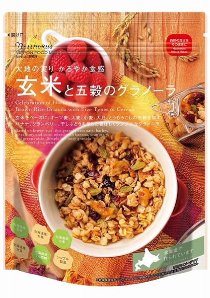 ★まとめ買い★ 日本食品製造 玄米と五穀のグラノーラ ×4個【イージャパンモール】
