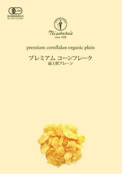 ★まとめ買い★ 日本食品製造 プレミアムコーンFプレーン ×5個【イージャパンモール】