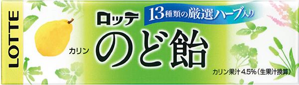 ★まとめ買い★ ロッテ商事 のど飴 ×10個【イージャパンモール】