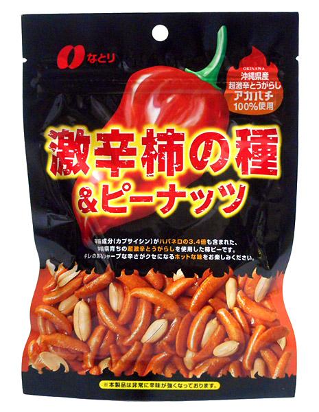 なとり 激辛柿の種&ピーナッツ 60g ×10個【イージャパンモール】